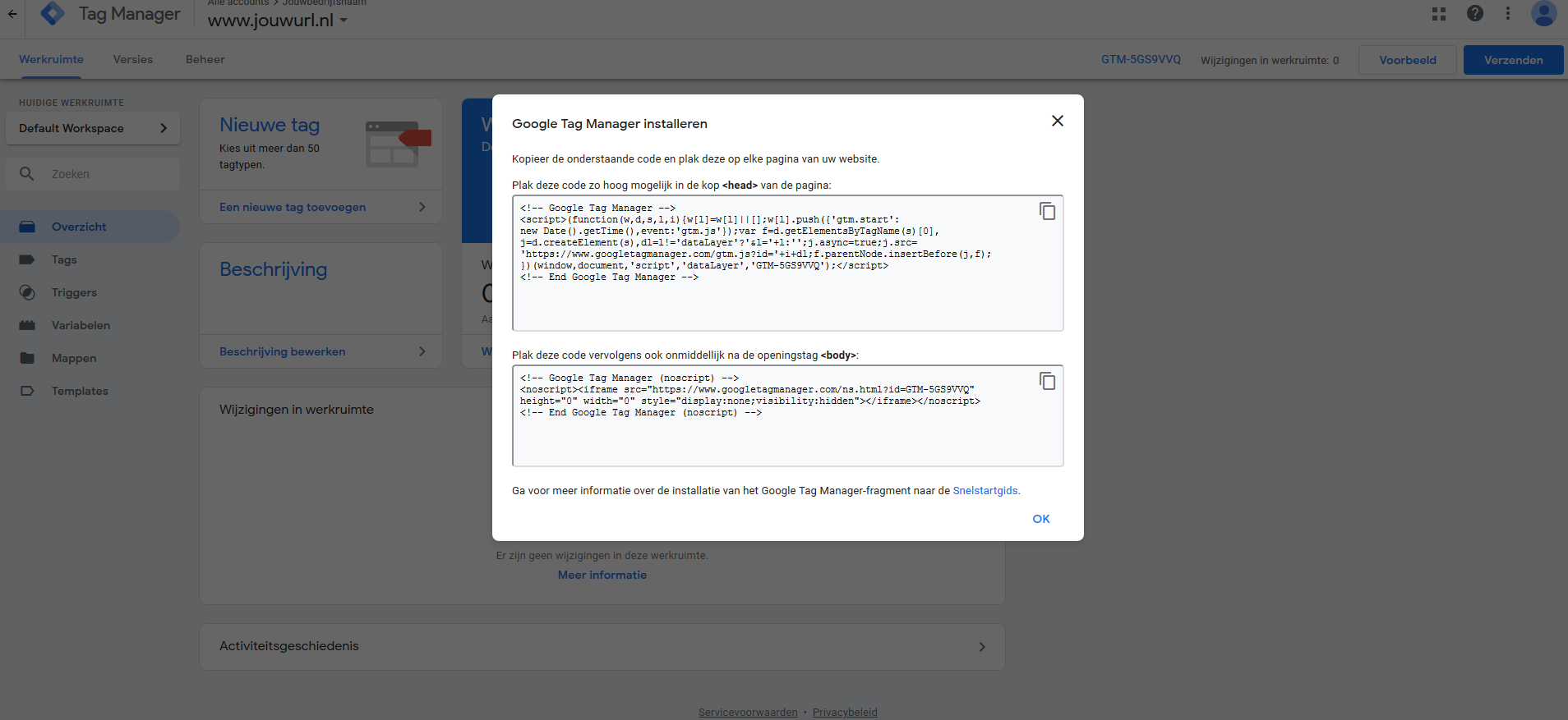 Google Tag Manager installatiecode